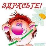 chudik2048