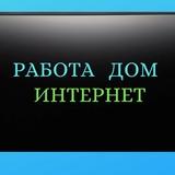 rabota44