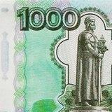 Сколько Вам нужно ДЕНЕГ В ДЕНЬ? 100 руб,, 200 руб,, 500 руб., 1000 руб. БЕЗ ПРОБЛЕМ!!!