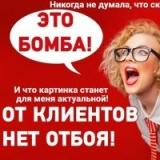 Рефералы Бесплатно#Реклама#Взаимный пиар#