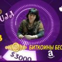 Аватар группы