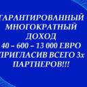 https://leopays.com/images/avatar/group/thumb_e2bd4d6d3b5f443a63881a38a47086ab.png