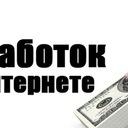 https://leopays.com/images/cover/group/1355/thumb_79df33ef5d9d60fd1f43f5407afc4425.jpg