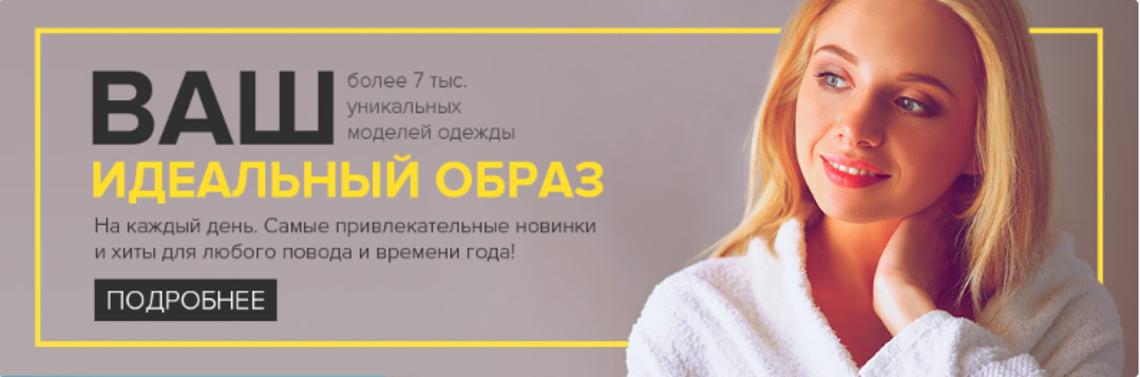 Инсантрик.ру- одежда из 100% хлопка для всей семьи