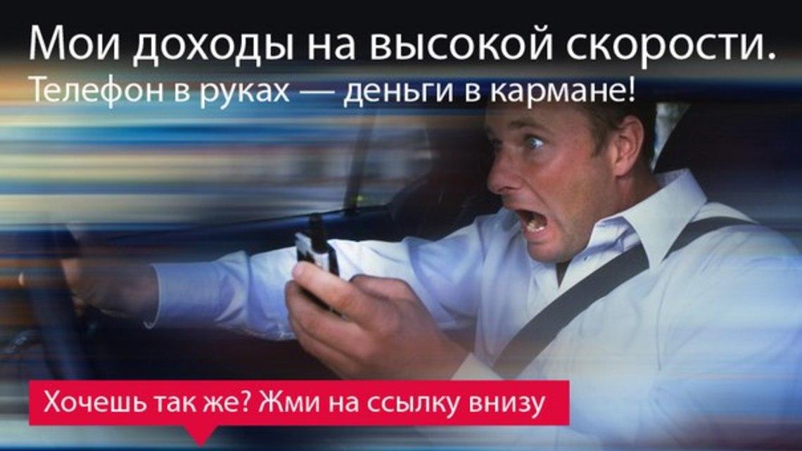 Эффективное продвижение в соц. сетях