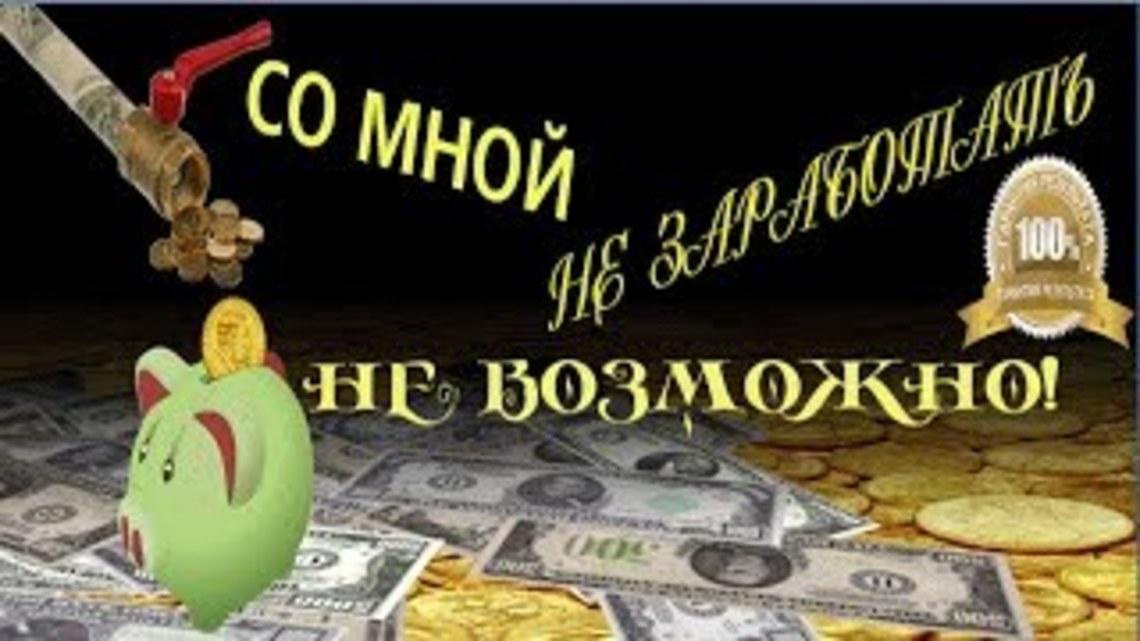 ВКОНТАКТЕ НА МИЛЛИОН. VKONMILLION  http://84703132.vkonmillion.com