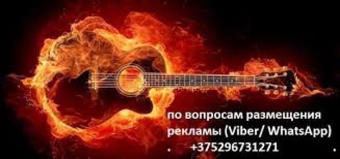 Клипы 2018 (Музыкальные Хиты)