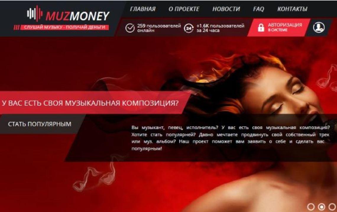 Muz-Money.