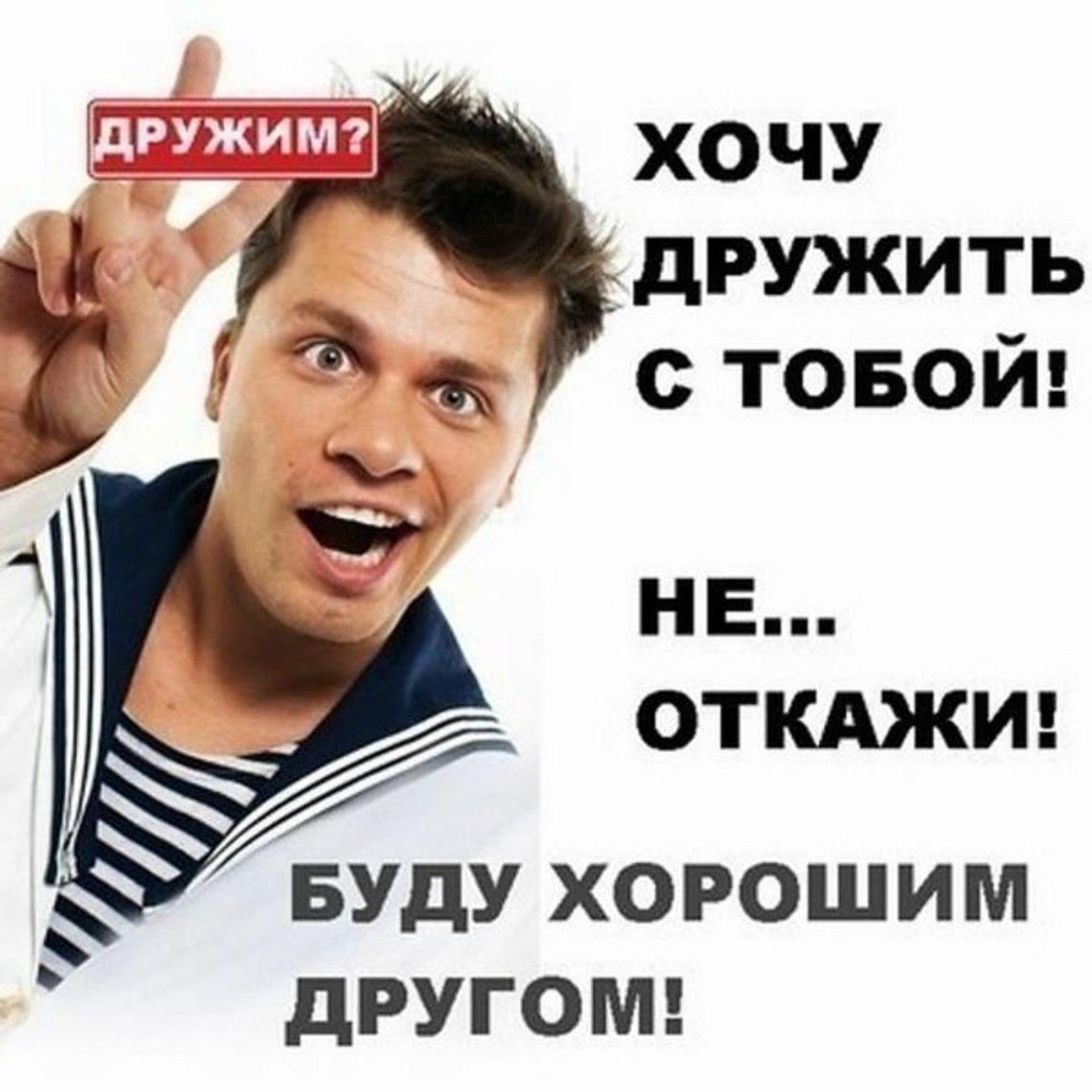 Stepich