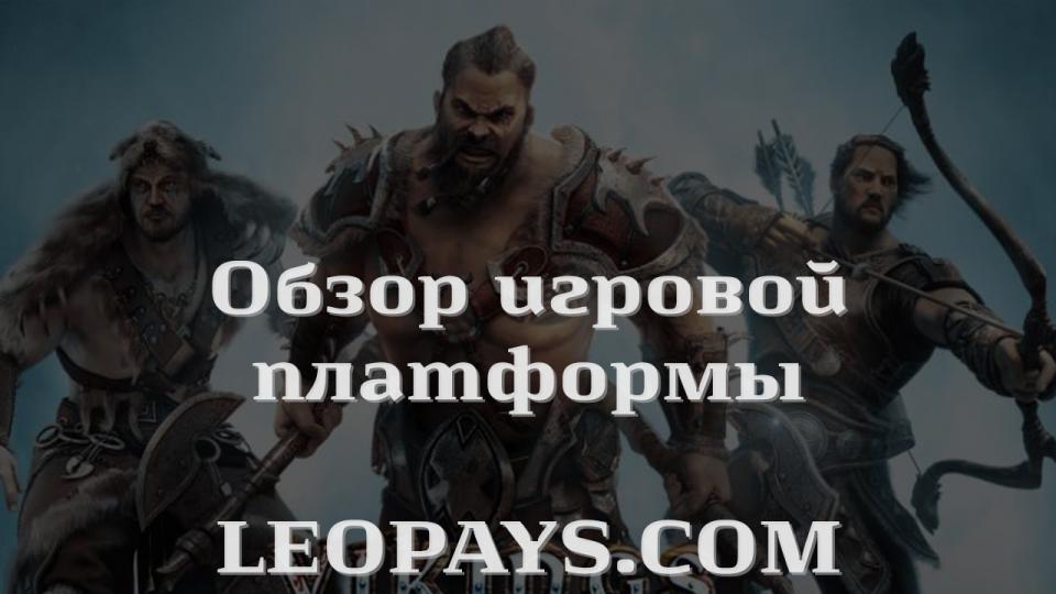 https://donate.leopays.com/campaign/campaign/servis-avtomaticheskogo-prodvizheniya-facebook-1-etap/