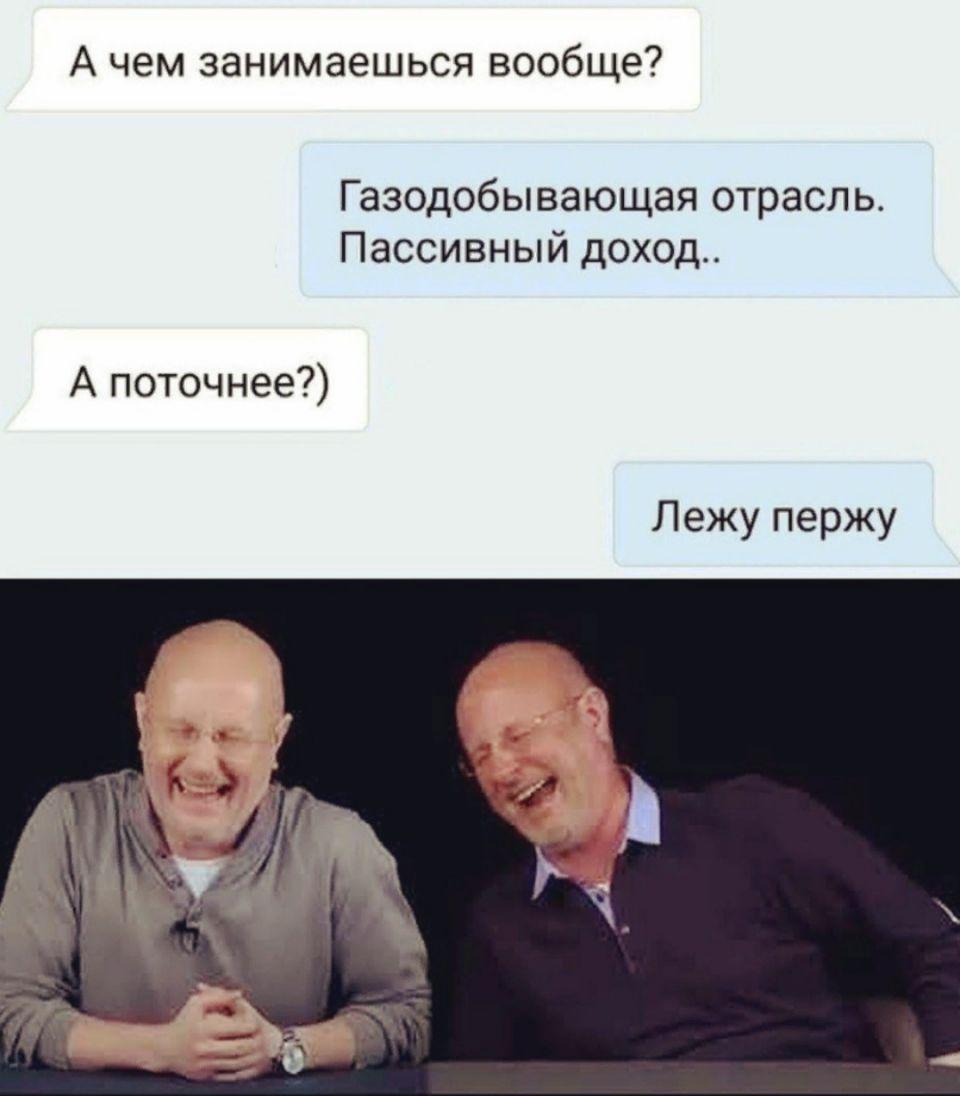 Новый МЕГА источник пассивного дохода! )))