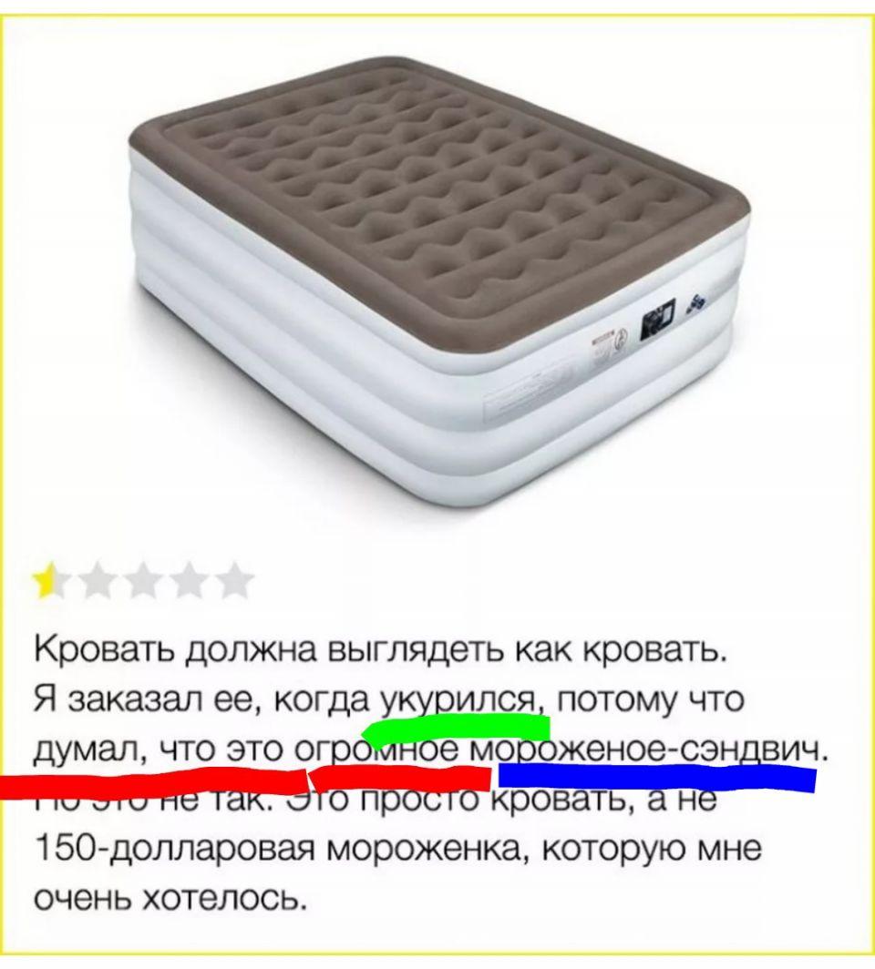 Сногсшибательный отзыв клиента! ))) Всем хорошего дня!