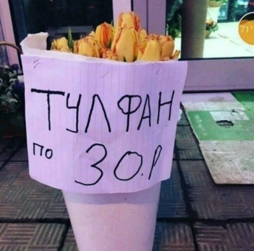 Скоро!... :rolling_on_the_floor_laughing::rolling_on_the_floor_laughing::rolling_on_the_floor_laughing: