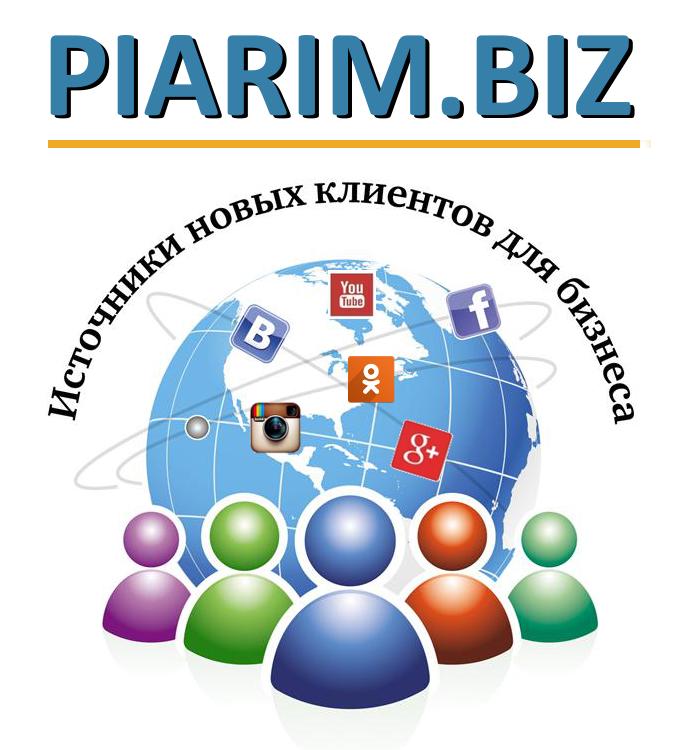"""ПОЖИЗНЕННЫЙ ДОХОД И ПРОДВИЖЕНИЕ1) Нужно зарегистрироваться по ссылке: http://uptique.com/6E42) Зайдите в левое меню: """"Заработок"""" и верифицировать аккаунт. Верификация очень простая, нужно привязать 5 соц сетей такие как:Вконтакте, Одноклассники, Фэйсбук, инстаграмм и гугл +.3) Всё, теперь вы можете зарабатывать в сервисе выполняя не сложные задания._____________________________________________"""
