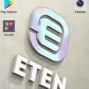 Приветствую Вас, друзья!Будьте с нами на волне #ETEN.Я в ВК https://vk.com/id362436769 Сайт: https://eten.pro Подписывайтесь на наши информационные каналы: ▫ VK - https://vk.com/etenpro ▫ Telegram - https://t.me/etenpro ▫ FB- https://www.facebook.com/Eten.Pro ▫ Youtube - https://goo.gl/LbchHE Все самые актуальные новости из мира Bitcoin и криптовалют, курсы, инвестиции, блокчейн, события, факты. Vk: https://vk.com/eten_news Telegram: https://t.me/EtenCrypto