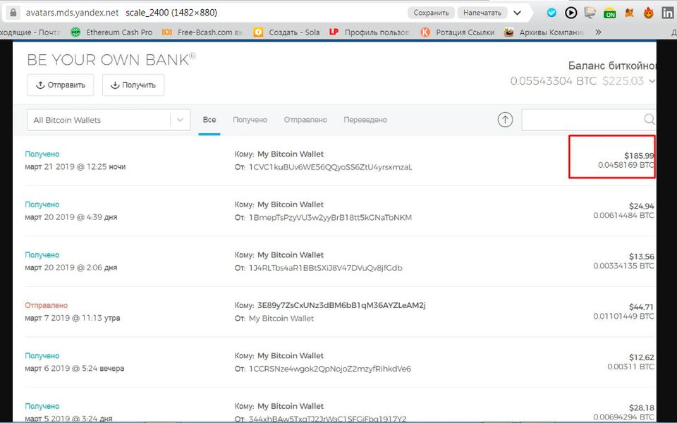 ONFOCOIN (ONFO) проходим по ссылке https://my.onfocoin.com/connect-social/code?code=vadimn (сайт может подвисать до 5 минут - много людей регистрируются, все хотят получить халяву)  регистрируемся с помощью фейсбук или линкедин, вписываем пароль, выбираем язык, далее вносим свой номер телефона,  вставляем код, что придет по смс, после этого вписываем свой логин,  в аккаунте жмем Validate account now и там нужно сохранить 12 слов ваших от кошелька и потом подтвердить,  что вы сохранили свои ключи (вставить недостающие слова), готово, позже монеты можно будет вывести Вывод уже проверен! ВЫВОДЯТ!!!  #onfocoin #ONFO #airdrop #bitcoin #token #icodrops #free #presale #token #ethereum #Торговля #Криптовалюта #заработать школьнику #халява #заработок