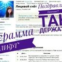 IrinaSher21
