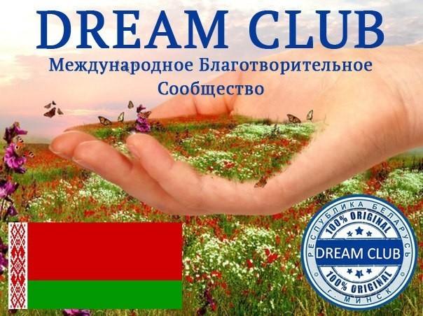 yes ЧЕСТНО!yes БЫСТРО!yes НАДЁЖНО!yes ДОЛГОСРОЧНО!yes ВЫСОКОДОХОДНО!yes ...И БЕЗ КАКИХ-ЛИБО ПРОДАЖ!Заполняйте Форму: https://goo.gl/PnuXoRи начинаем работать !!!#DreamClub #internet #успех #процветание #работа #NataliaDobrovolskaya