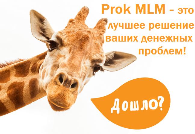 ЭТА УМНАЯ ПРОГРАММА ВАМ ПОМОЖЕТ ЗАРАБОТАТЬ КУЧУ ДЕНЕГ за 2 - 4 месяца! http://dostoinyzarabotok.blogspot.com