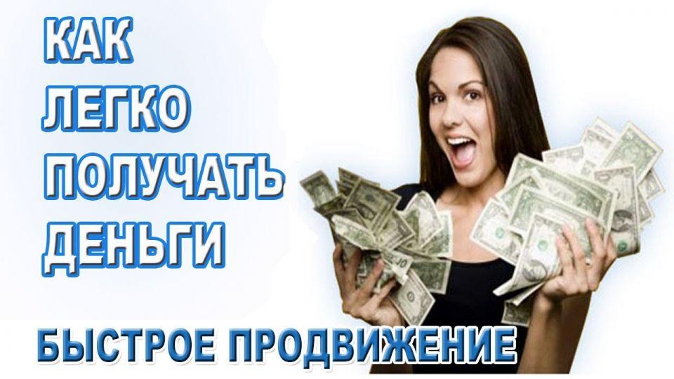 Готовая Система Заработка 500$ в день⬇⬇⬇https://vk.cc/9OLj4Z