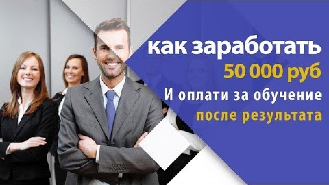 SMART MONEY КАК ПРИВЛЕКАТЬ ПАРТНЕРОВ В МЛМ БИЗНЕС!