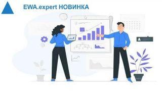 EWA.expert Зарабатывать без вложений