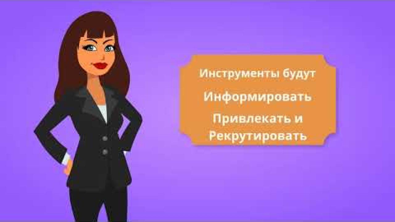 Как начать млм бизнес в интернете Начать бизнес в лучшей компании