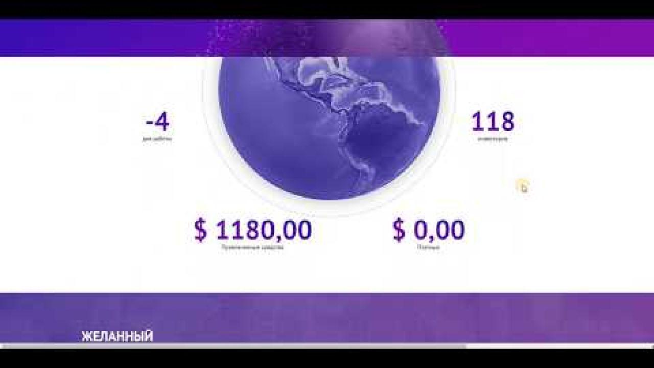Без вложений! Инвест SPIDER FOREX Бонус 10 $ под 2 % в день мин ввод 1 $