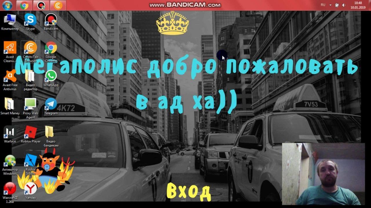 Евгений Лесота - Зарабатывай Биткоин Легко БЕЗ ВЛОЖЕНИЙ...