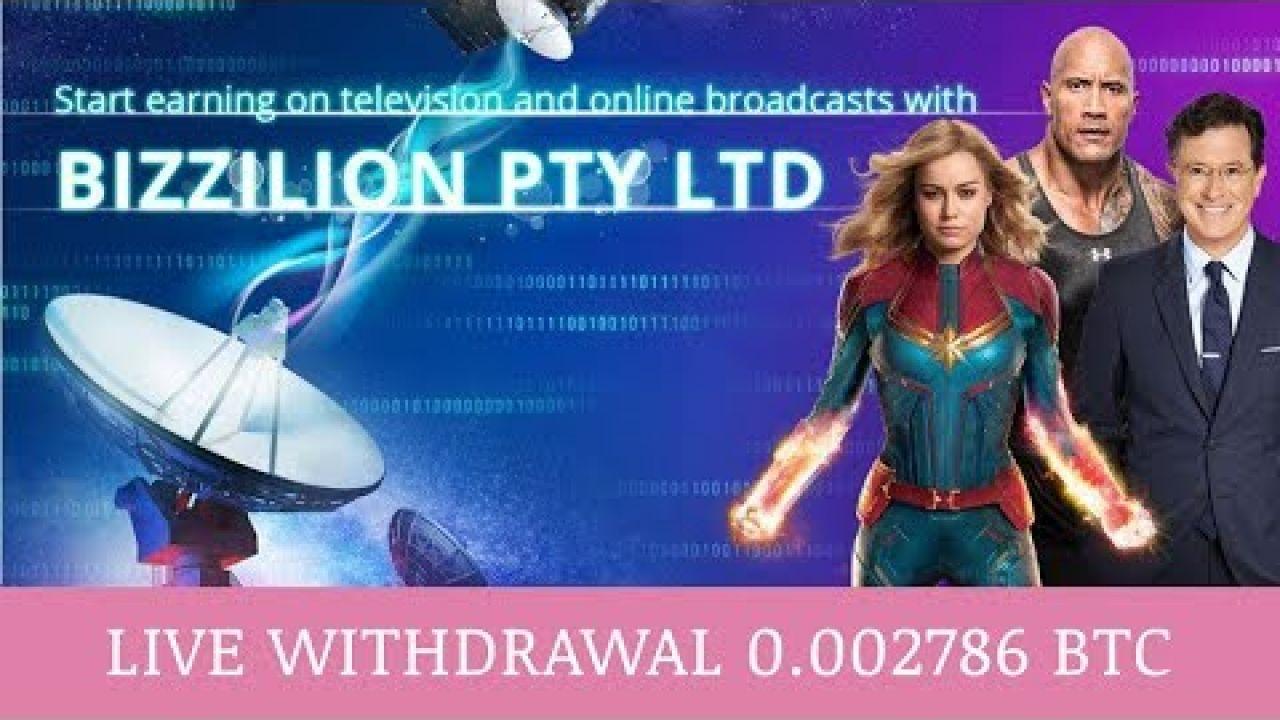 BIZZILION PTY LTD отзывы 2019, mmgp, платит, Live Withdrawal + 0.002786 BTC