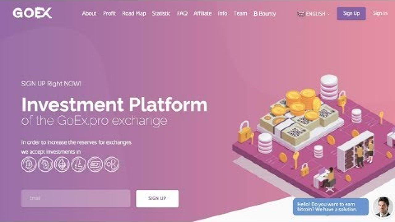 Goex.pro отзывы 2018, mmgp, обзор, GOEX Инвестиции в обменный сервис