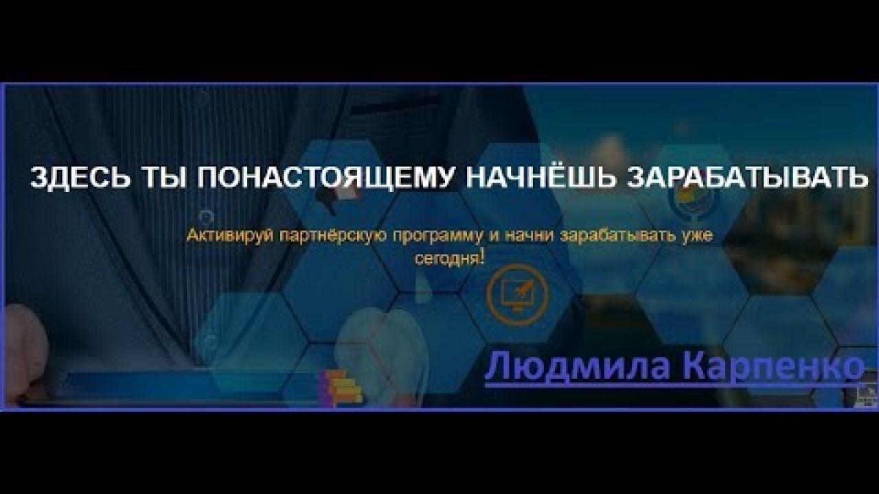 TRAFFIC STAR - НОВАЯ РЕЛАМНАЯ ПЛОЩАДКА С БИНАРОМ! ВХОД 1$ ЕСТЬ ЗАРАБОТОК БЕЗ ВЛОЖЕНИЙ