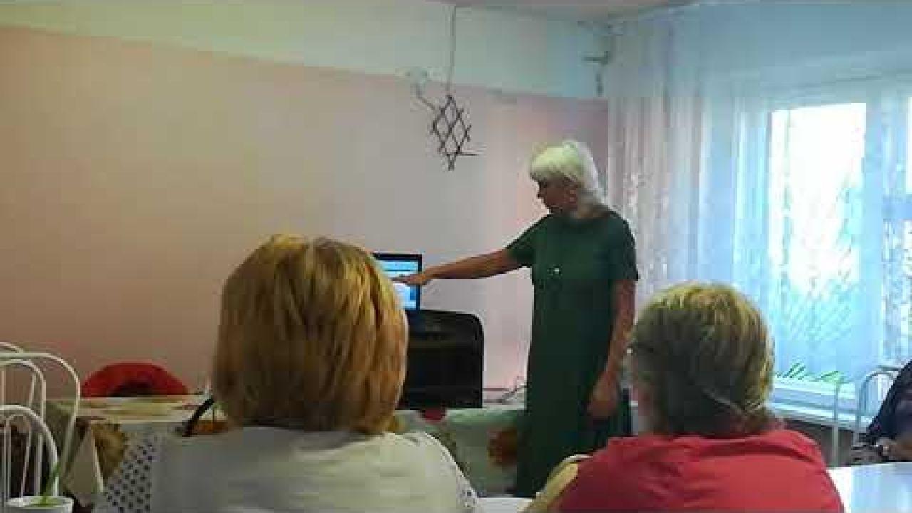 Презентация в городе Шарыпово компании Bepic