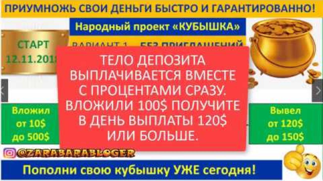 ИНВЕСТИЦИИ FDS МАРКЕТИНГ