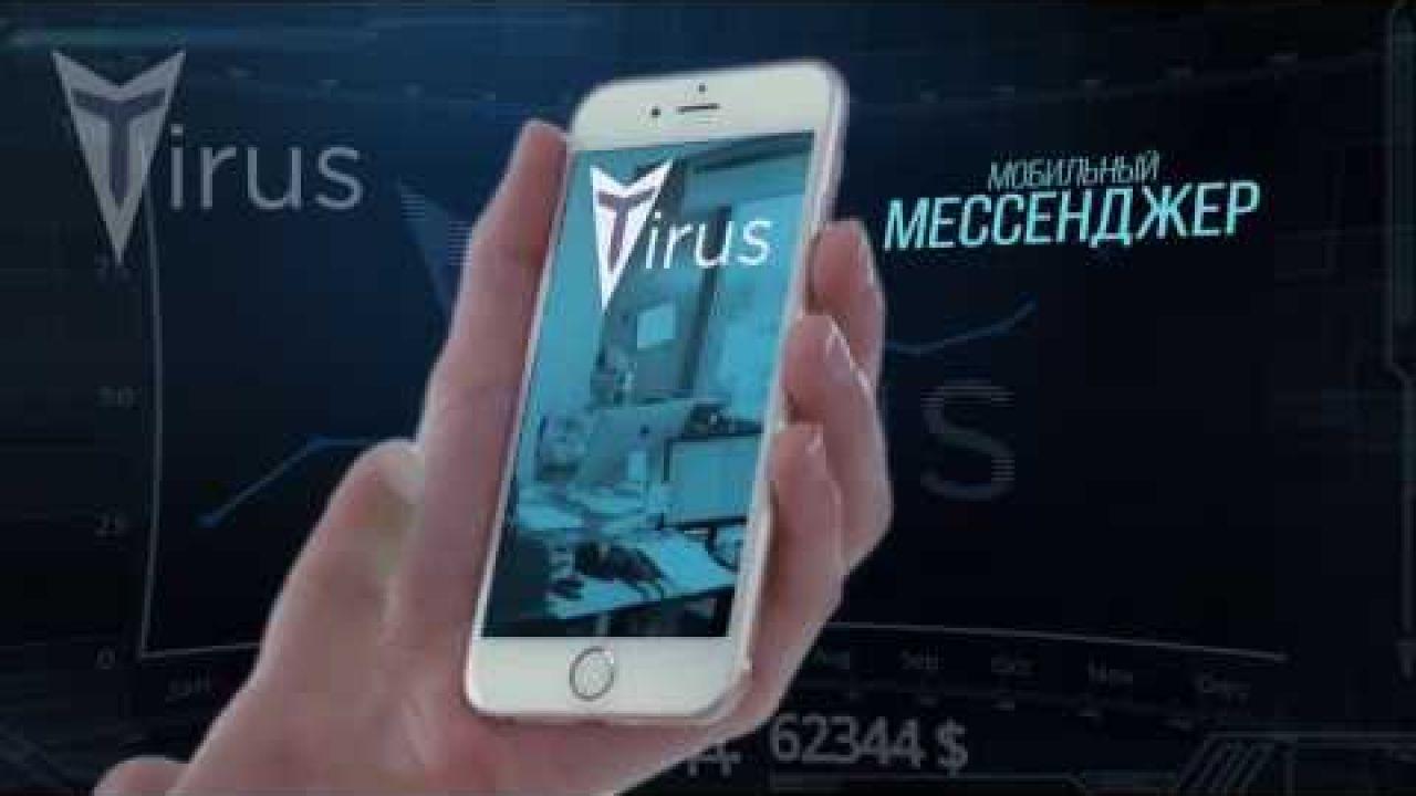 Революция с приложением Tirus от 10$