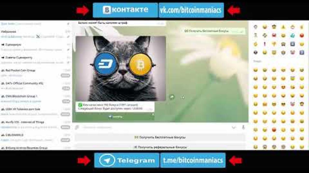 Бомба !! Бот по заработку BTC биткоина Бонус 165000 Сатоши! 977 рублей за регистрацию !!!