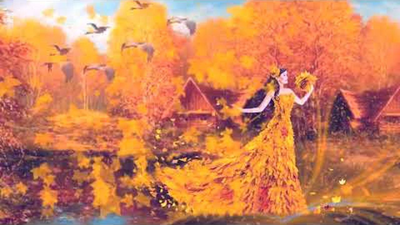 Очень красивая музыка осень скачать бесплатно для создания ваших видео
