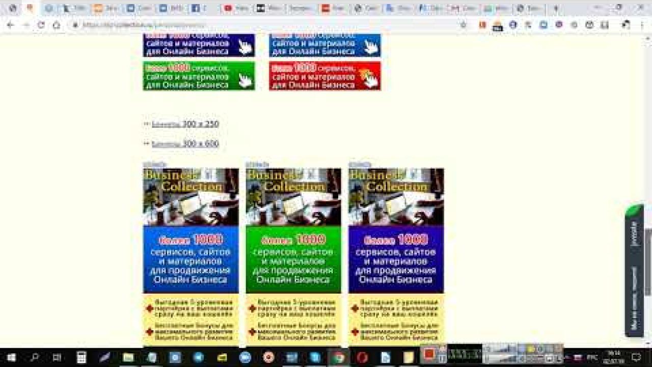 Видео обзор бизнес коллекции