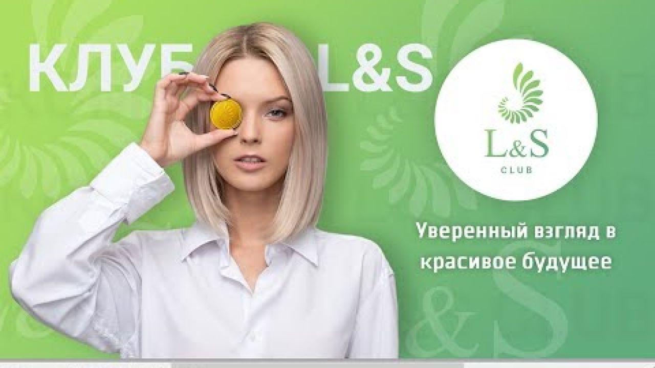 L&S Club Маркетинг площадок LS Bank и MoneyBox !!!