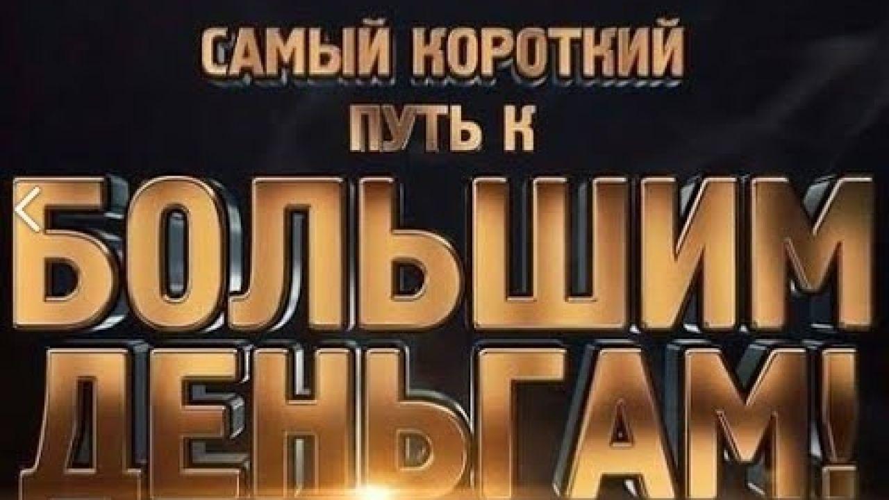 MULTY LEVEL MONEY! - КЛЮЧ К ВАШЕМУ УСПЕХУ!