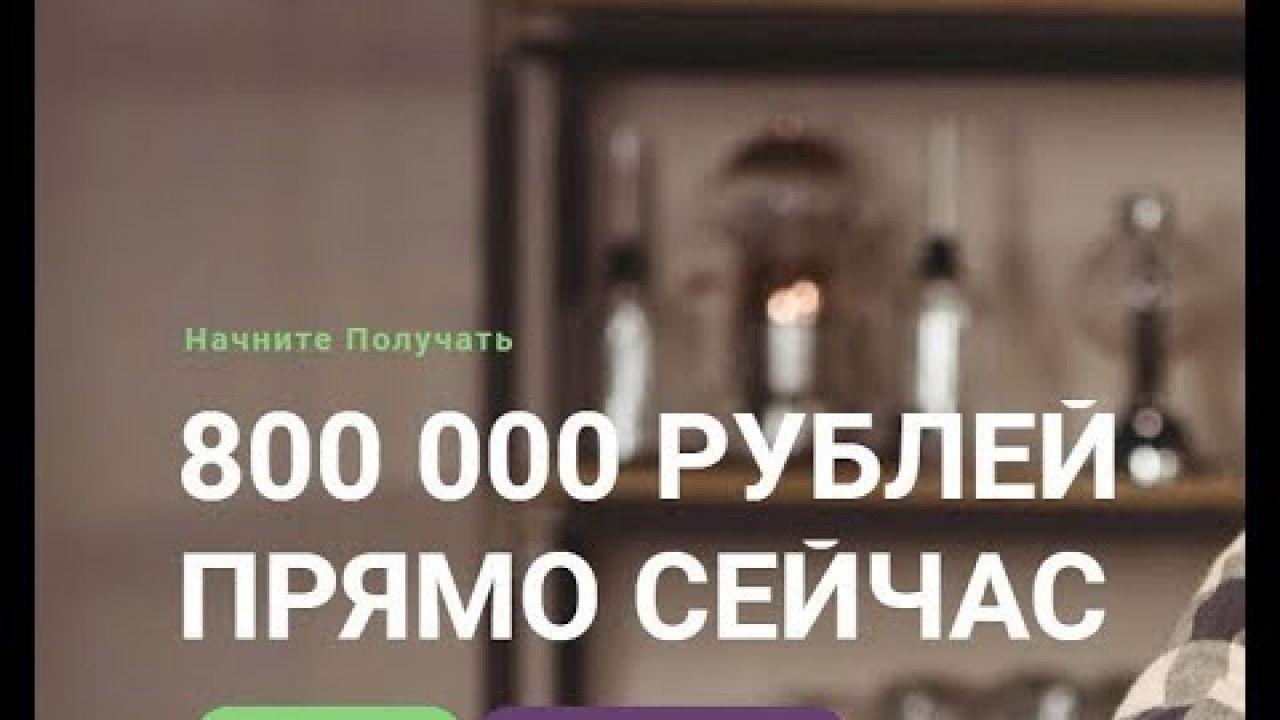 Предстарт #OPLOD на 800 000 рублей. Старт 03.02.2019 года в 12.00 МСК