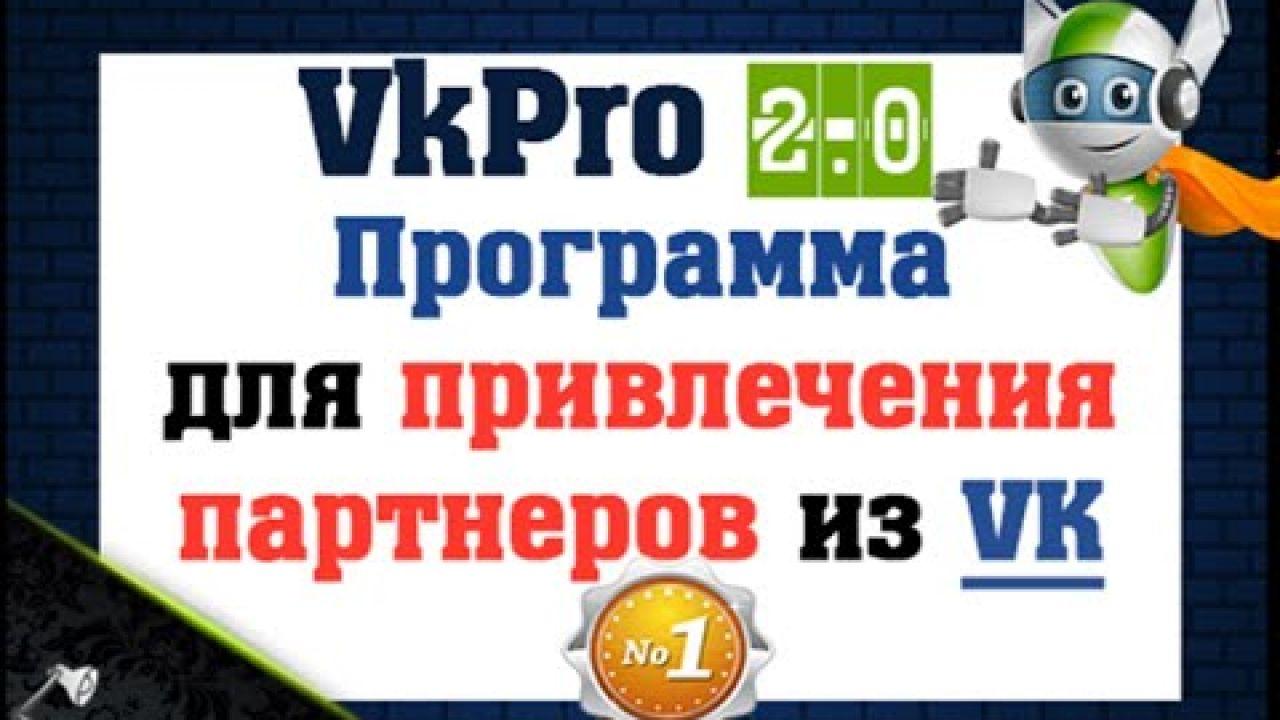 ✅ Как привлекать только ЦА - Клиентов из Вконтакте за Копейки